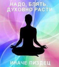 http://cs304910.vk.me/g40090772/a_e14c1ea9.jpg