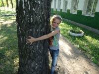 Настёнка Сарапулова, 6 августа , Кунгур, id126952852