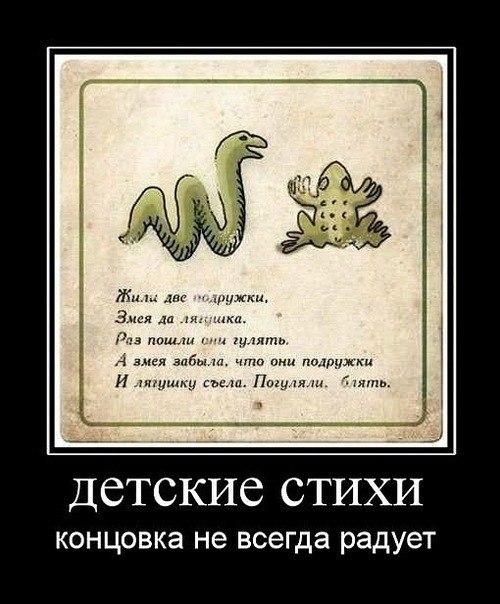 https://pp.vk.me/c304910/u150317147/152415921/x_ae3481a4.jpg