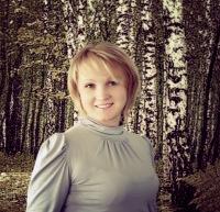 Светлана Давыдова, 17 октября , Нижний Новгород, id34099452