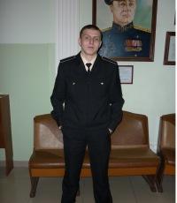 Игорь Деньга, 24 октября 1984, Лучегорск, id36878006