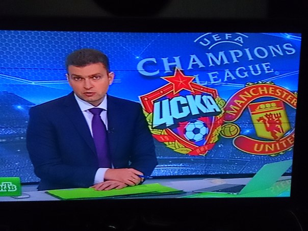 Youre drunk! Russian station NTV think Man City are Manchester United