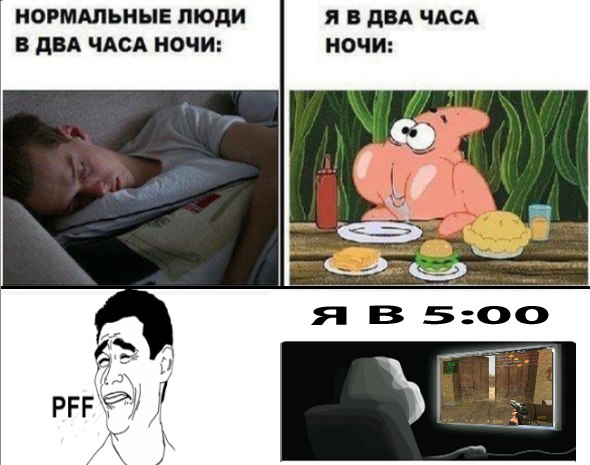 Мемы комиксы про css p s rb просмотров 364