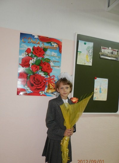 Екатерина Фитинус, 23 июля 1987, Уфа, id229422847