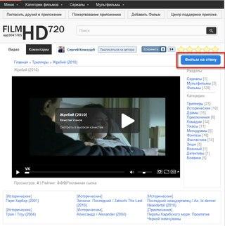 смотреть фильмы онлайн в hd 2015