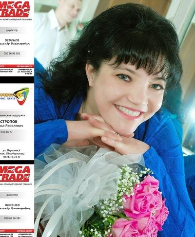 Мария Лепская, 19 мая 1981, Керчь, id225164200