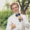 Хороший ведущий Евгений Бородин