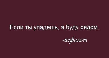 Жизнь не справедлива!!!но я играю красиво!!!)*** | ВКонтакте