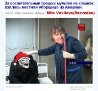 Влад Чипиздрик, 27 декабря , Донецк, id163223344