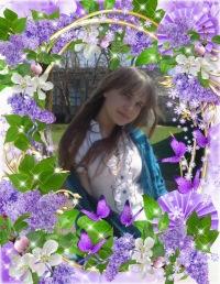 Мария Нестеренко, 21 ноября 1998, Ивангород, id166766837
