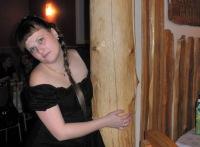 Екатерина Нефедова, 23 декабря , Петровск-Забайкальский, id66585549