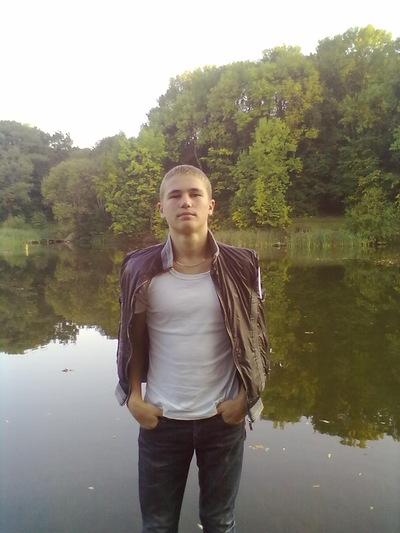 Кирюха Буханов, 6 сентября 1997, Белгород, id201292180