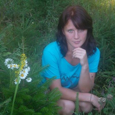 Наталья Зорина, 3 сентября 1998, Ижевск, id155542724