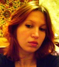 Мария Стромова, 23 ноября , Стерлитамак, id59273461