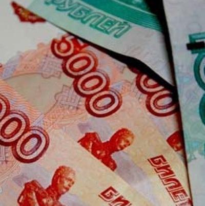 Урал Капитал, 2 июля 1999, Челябинск, id189676605