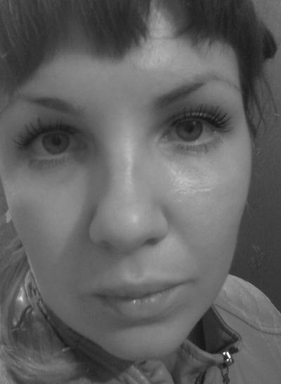 Ольга Первунинская, 13 июля 1988, Челябинск, id94190670