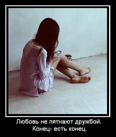 Картинки олимпиада по русскому языку ведь