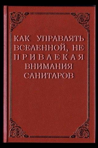 http://cs304913.vk.me/v304913815/176e/8-U4jSbFWs4.jpg
