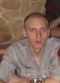 Артём Бойчук