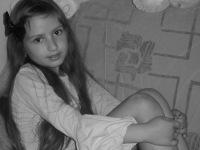 Настінька Бутейко, 1 апреля , Киев, id179807812