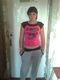 Елена Литвишко, 11 июля 1990, Донецк, id183140355