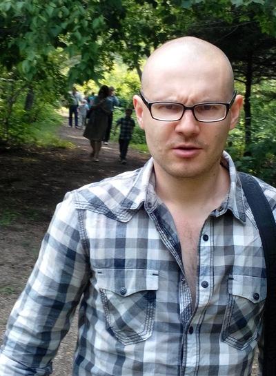 Александр Иконенков, 14 мая 1982, Екатеринбург, id70506091