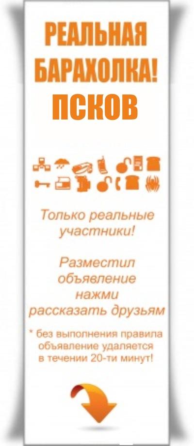 Эдуард Луки, 5 июля 1992, Псков, id183536239