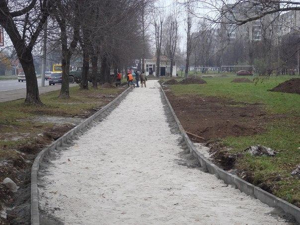 Велодоріжка Стрийська