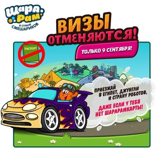 Источник http www 1tankionlain ru tanki onlajn avtorizaciya