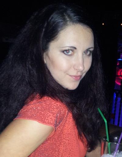 Ирина Оладько, 15 августа 1986, Киев, id35061558