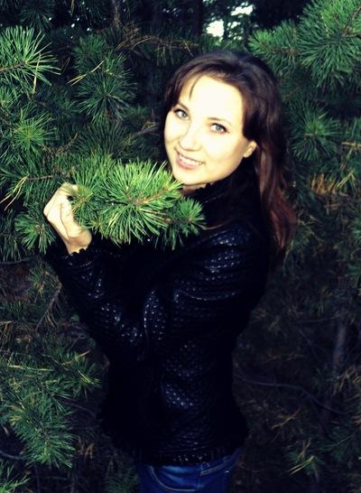 Юлия Сустретова, 12 декабря 1994, Краснокаменск, id190112662