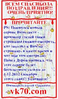 Артур Токарев