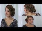 Peinado 3: Recogido elegante con trenzas de cuerda!