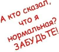 Татьяна Евстратова, 10 апреля 1993, Гродно, id158643784