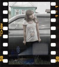 Наташка Кольцова, 14 января 1999, Волжск, id176408233
