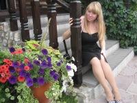 Ирина Рыжова, 17 августа 1986, Чита, id184218531