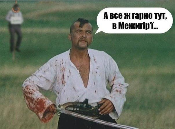 КС ушел в совещательную комнату думать о киевских выборах - Цензор.НЕТ 7401