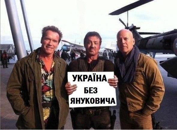 Україна без Януковича