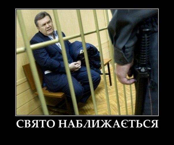 На Киеве Янукович репетирует отмену выборов президента, - Шкиряк - Цензор.НЕТ 5944