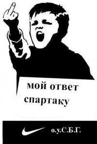 Андрей Груничев, 8 января 1981, Санкт-Петербург, id29140170
