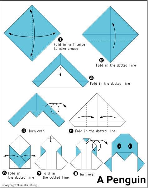 Поделка своими руками оригами схема