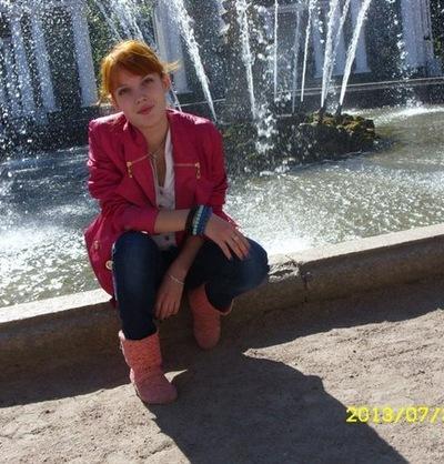 Марина Еськова, 30 мая 1995, Москва, id219799467