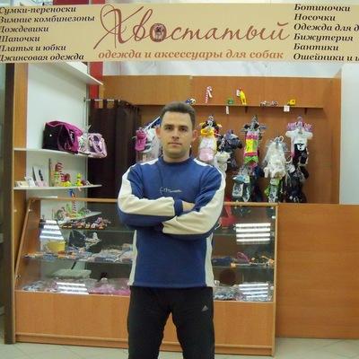 Алексей Коваленко, 25 июля 1984, Кировоград, id22733865