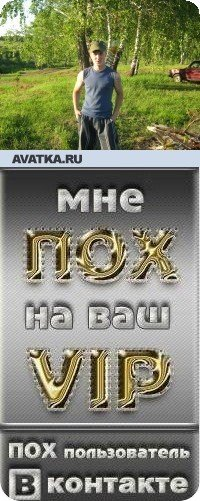 Михан Поздняков, 1 февраля 1991, Гомель, id18618684