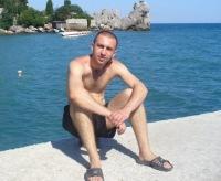 Александр Александр, 25 июня , Харьков, id21175462