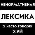Мохнатая Блёсточка, 14 мая , Алушта, id26690554
