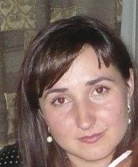 Светлана Буркацкая, 30 июня 1985, Абакан, id31540439
