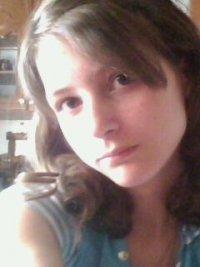 Екатерина Милей, 31 августа , id60447940