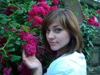 Екатерина Володарская