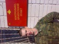 Андрей Шоронин, 4 июня , Москва, id97575444